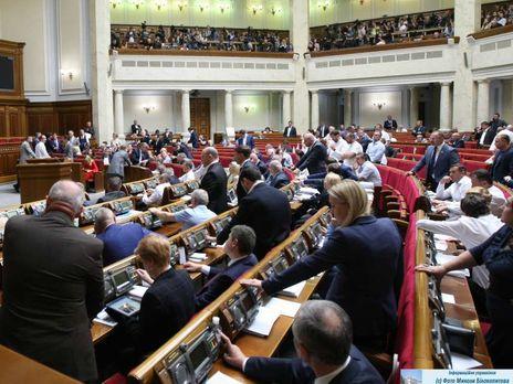 У першому читанні Рада ухвалила законопроєкт 20 вересня