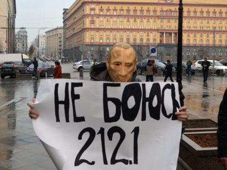 Рословцев в маске Путина