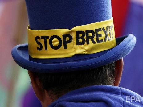 Великобританія має вийти з ЄС до 31 жовтня