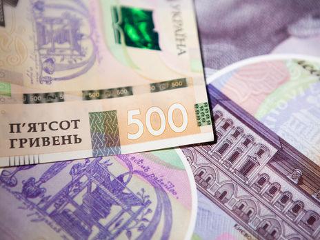 Мінекономіки: Середньорічний курс національної валюти на 2020 рік закладали на рівні 28,2 грн/$