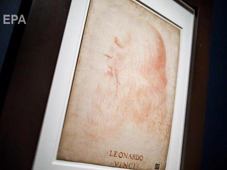Выставка Леонардо да Винчи продлится четыре месяца