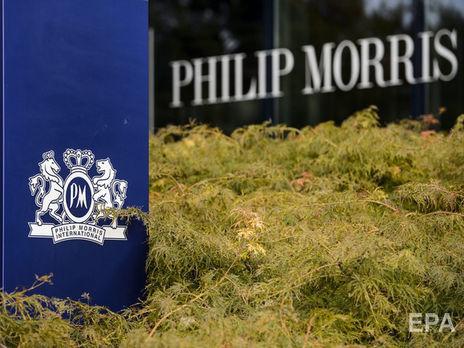 Филипс морис табачные изделия официальный оборудование для табачных изделий