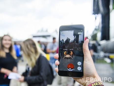 Pokemon go как играть в украине