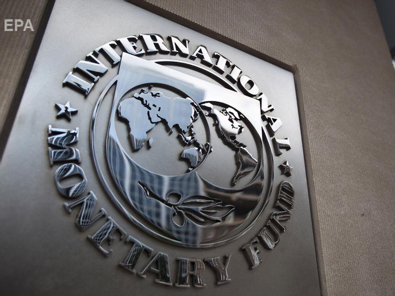 Миссия МВФ начнёт работу в Киеве 14 ноября