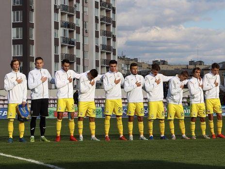 Юношеская сборная Украины занимает первое место в девятой группе