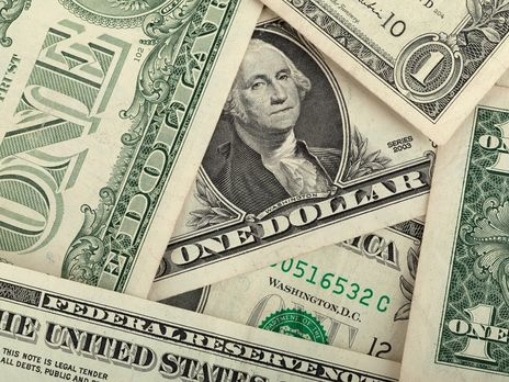 НБУ встановив курс валют на 14 листопада