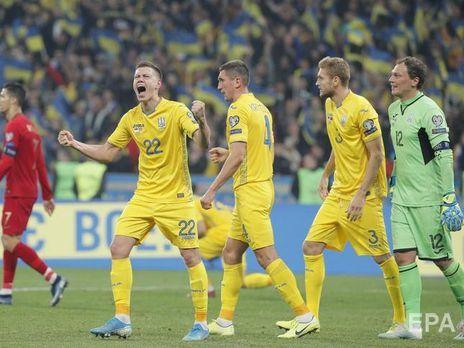 Матч Украина Эстония начнётся в 19.00