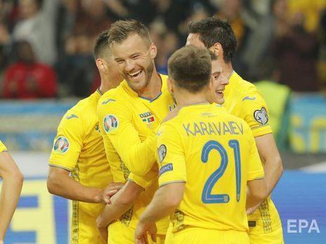 Украина уже гарантировала себе участие в финальной части чемпионата Европы 2020 года