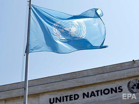 Резолюция ООН вступит в силу после того, как её утвердит Генассамблея ООН