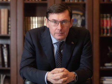 Луценко: Я ходив на роботу, у якої вже була місія неможлива