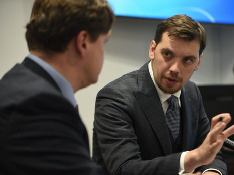 Гончарук призвал сообщать о министерствах, которые не передают предприятия на приватизацию