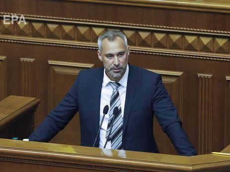 Рябошапка: У цій країні немає недоторканних