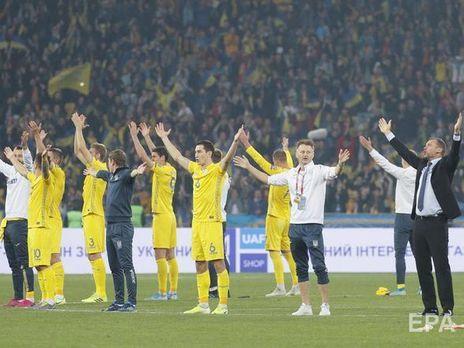 Збірна України не програла у відборі на Євро 2020