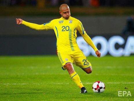 Ракицкий завершил карьеру в сборной Украины в начале ноября