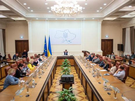 Правительство изменило перечень государственных предприятий, имеющих стратегическое значение для экономики и безопасности Украины