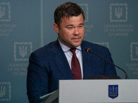 21 травня Богдан очолив Адміністрацію Президента, яку потім реформували в Офіс президента