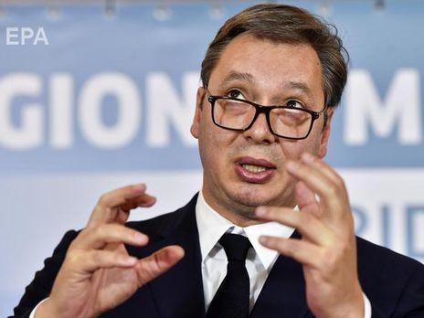 Президент Сербии заявил о разоблачении российского шпиона