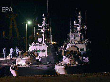 Корабли прибыли в Очаков 20 ноября