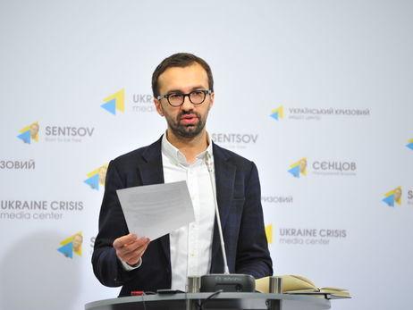 В «амбарной книге» Партии регионов фигурируетВО «Свобода»— народный депутат