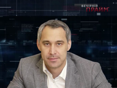 «Система нестоит игроша»: Геращенко поведал овзломе программы е-декларирования