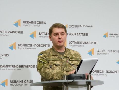 Штаб АТО перечислил потери военных засутки