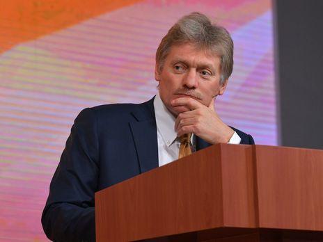 Пєсков: Президенти зможуть скористатися зустріччю в Парижі