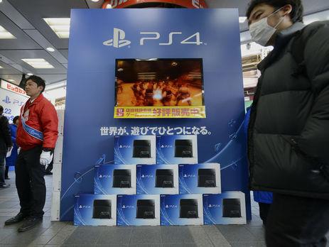 Всередине сентября выйдут две новые версии PS 4