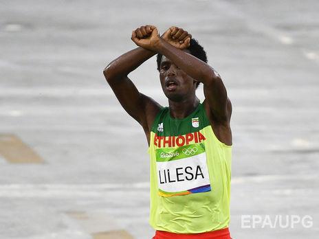 Эфиопский призер Олимпиады боится возвращаться народину