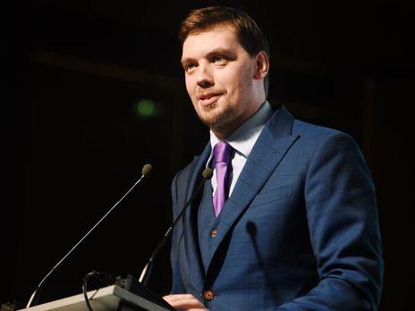 Гончарук заявив, що законопроєкт дасть змогу знизити тариф на опалення на 80 130 грн