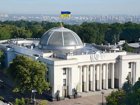 КДню Независимости парламент устроит экскурсии для украинцев