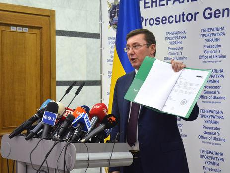Луценко: ГПУ работает над сообщением о сомнении Путину иМедведеву