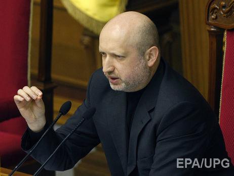 Турчинов: РФ совсем скоро проведет масштабные учения уграниц государства Украины