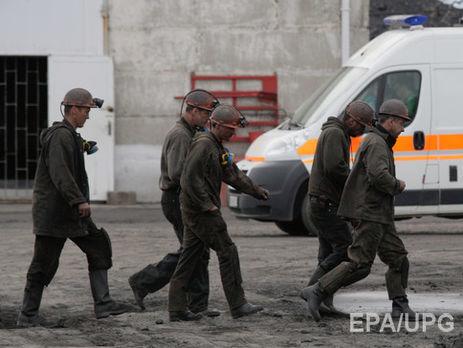 Шахтеры вРостовской области голодают из-за 300 млн. руб. долга