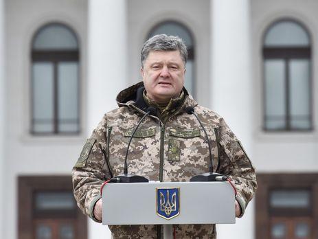 Порошенко сказал армии 141 единицу военной техники