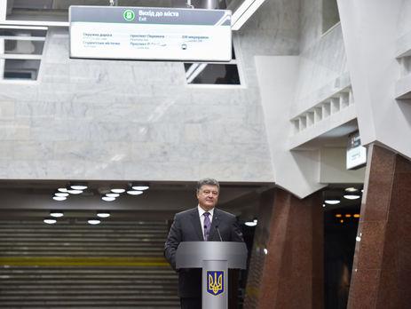 Райнин прокомментировал открытие станции метро «Победа» вХарькове