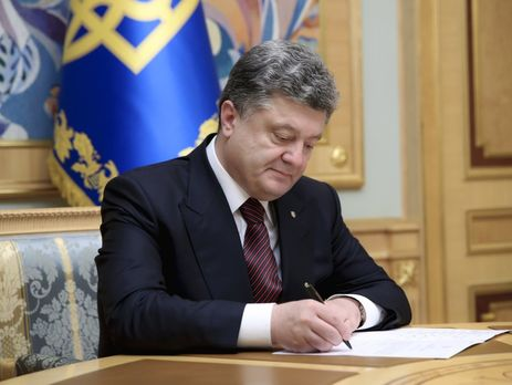 Порошенко назначил послов вТурцию иЛиван