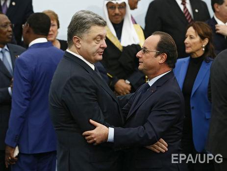 Олланд: Украина утвердилась актером первого плана наевропейской сцене имировом уровне