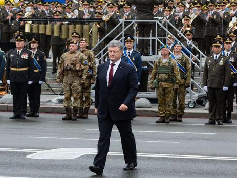 Порошенко: Россия— агрессор, должна понести жесткое наказание
