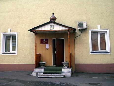 Вмосковском монастыре Архангела Рафаила отыскали экстремистскую литературу
