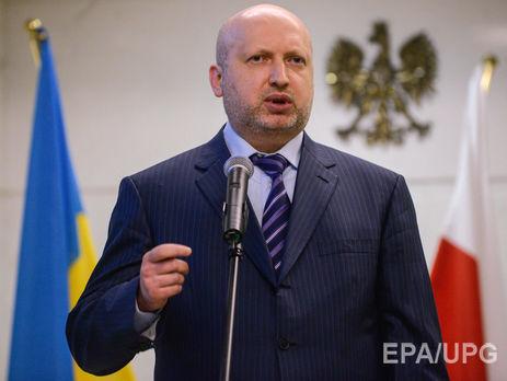 Турчинов: Придет время иУкраина очистит все захваченные территории