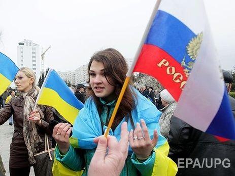 Жители России закончили интересоваться событиями вУкраинском государстве