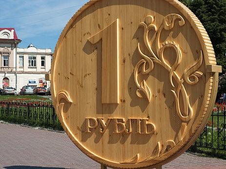 ВШЭ: русская экономика пока застряла надне