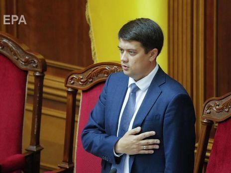 Разумков заявил, что сроки подписания закона о госбюджете не просрочены