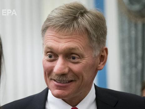 Песков заявил, что внешнюю политику РФ реализует МИД