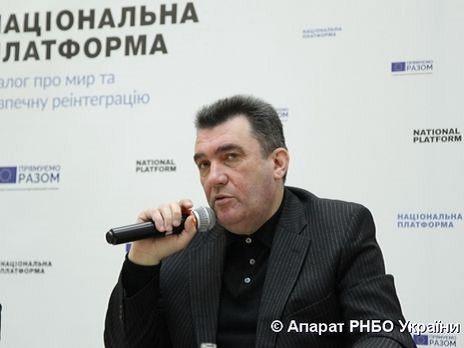 Данилов отметил, что Украина работает над созданием национальной системы кибербезопасности