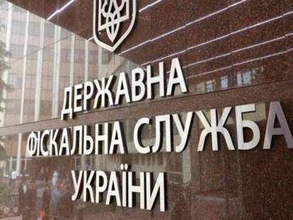 Насиров: ВДФС начали служебное расследование из-за скандала софшорами