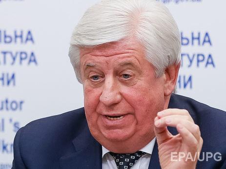 НАБУ заподозрило Виктора Шокина внезаконном обогащении