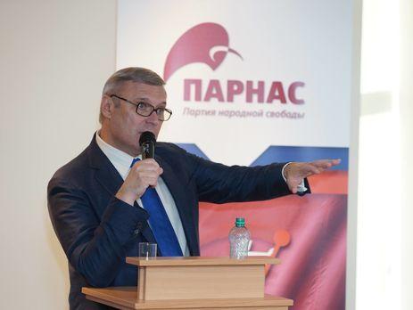 ПАРНАС «поймали» Россию-1 налжи впроцессе предвыборных дебатов