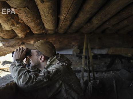 Украинские военные 2 декабря не пострадали