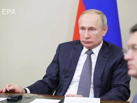 Закон, который подписал Путин, вступит в силу 1 июля 2020 года